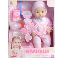 Кукла Пупс Валюша интерактивная с аксессуарами T9980