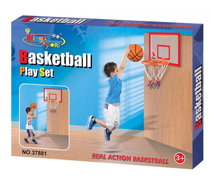 Игровой набор баскетбольное кольцо + мяч+ насос