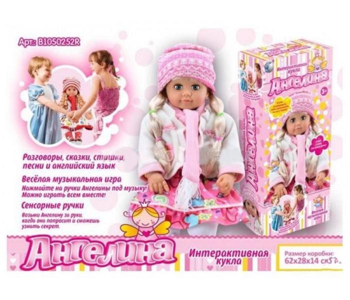 Кукла Ангелина интерактивная сенсорные ручки