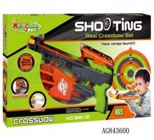 Арбалет мини King Sport 881-12 со стрелами на присосках, с  мишенью