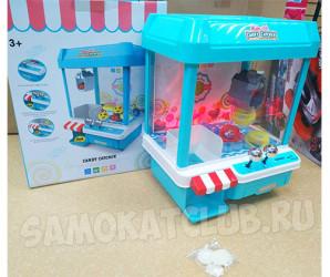 """Игровой автомат игрушечный """"Достань приз"""""""