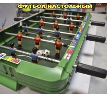 """Настольный футбол """"Кубок Мира"""" с фигурками"""