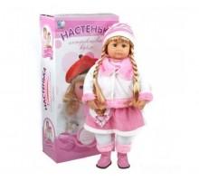 Интерактивная кукла Настенька TongDE
