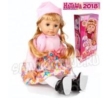 Интерактивная кукла Наташа (большая 61см). Новинка 2018г.