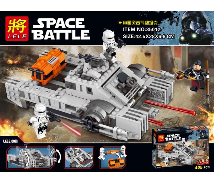 Конструктор LELE Space Battle Имперский десантный танк 35012 405 деталей