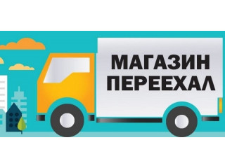 Магазин SAMOKATCLUB переехал по адресу: ул.Варшавская д.98