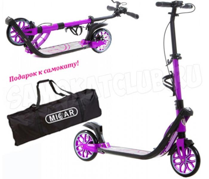 Micar Balance 200 Фиолетовый с ручным тормозом и большими колесами 200мм