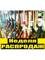 Черная пятница 2020г. Распродажа самокатов в СПб!