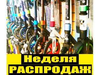 Черная пятница 2019г. Распродажа самокатов в СПб!
