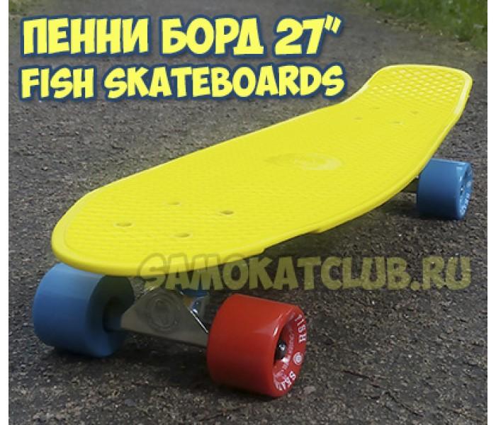 Скейт 27 дюймов FishBoard желтый