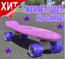 """Fish SkateBoards мини-круизер 22"""" меняющий цвет на солнце"""