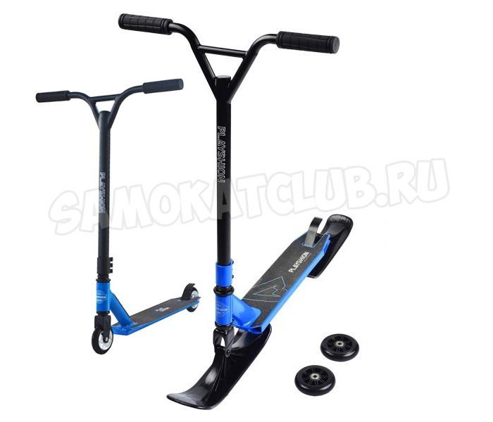 Зимний трюковой самокат Playshion PROTIGER-SNW на лыжах (синий) + колеса 100мм