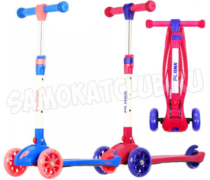 Самокат детский Plank Orbit светящиеся колеса