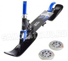 Самокат на лыжах BLUESKY-SNW Playshion синий