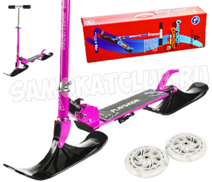 Снегосамокат 2 в 1 BLUESKY-SNW Playshion со светящимися колесами (фиолетовый)