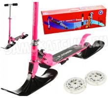 Самокат на лыжах BLUESKY-SNW Playshion розовый (2в1)