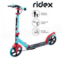 RIDEX RANK самокат с большими колесами 200мм и ручным тормозом (мятный)