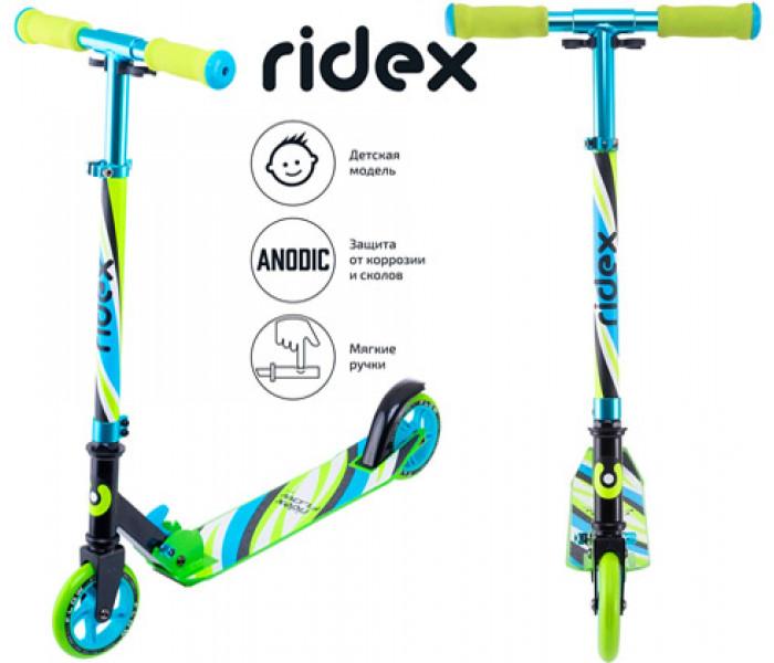 Самокат детский 2-х колесный Ridex Flow 125 Green