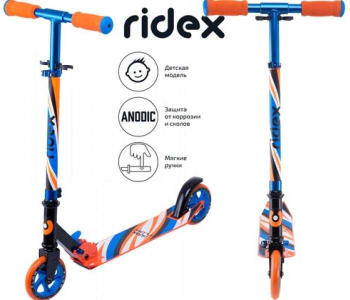 Самокат детский 2-х колесный Ridex Flow 125 Blue