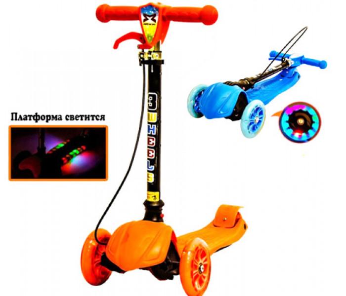3-х колесный самокат со световыми эффектами и ручным тормозом (складной)