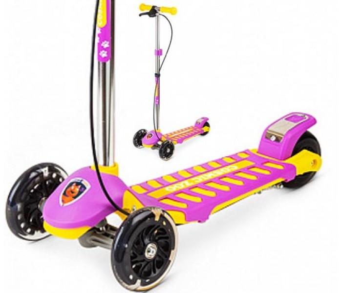 Самокат Small Rider Galaxy (светящиеся колеса и ручной тормоз) желто-фиолетовый