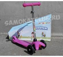 21-st Scooter MINI розовый трехколесный самокат для детей 2-5лет