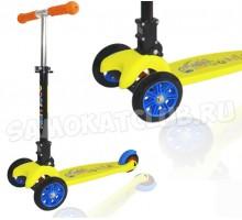 Самокат детский Swift Scoo Explore складной (желтый) + передние светящиеся колеса