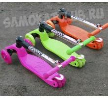 Cамокат Scooter со светящимися колесами Детям 2,5-8 лет