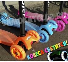 Scooter MAXI самокат для детей со светящимися колесами и выдвижной ручкой