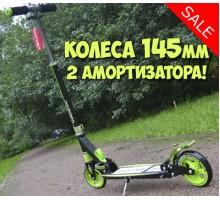 Techteam LUX145 green подростковый самокат