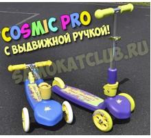 Самокат TT Cosmic Pro с выдвижной ручкой