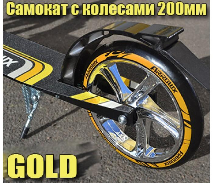 Складной самокат Arrowx Gold200 суперлегкий