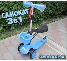 Tech Team Sky Scooter- детский самокат с сиденьем от 1 года