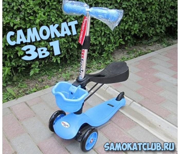 Самокат-каталка для малышей ТТ Sky Scooter голубой