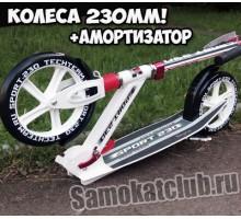 Самокат Techteam 230-Sport с большими колесами 230мм
