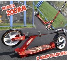 Самокат MaxCity BRAKER Red (красный) с большими колесами