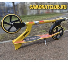 Самокат MC TURBO-200 yellow