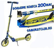 Самокат TT210 COMFORT Tech Team