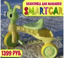 Трёхколёсный велосипед SmartCar