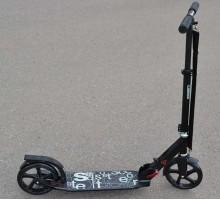 Самокат ATEOX Scooter-200A для взрослых и детей
