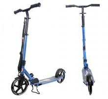 Самокат ORZ scooter 200 BLUE с большими колесами 200мм