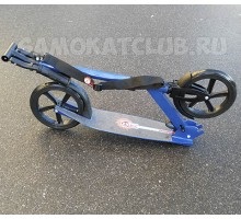 Самокат ORZ Relishing Zoom 230-230 Mirror Blue для взрослых