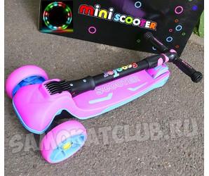 Scooter 2019 складной самокат с широкими светящимися колесами (розовый)