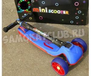 Scooter 2019 складной самокат с широкими светящимися колесами (синий)