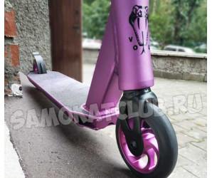 VOKUL Stunt 110 трюковой самокат (фиолетовый)