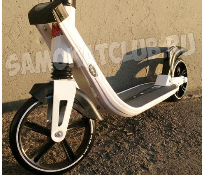 Cамокат D-MAX 9 с большими колесами 200мм (устанавливается подставка для ребенка)