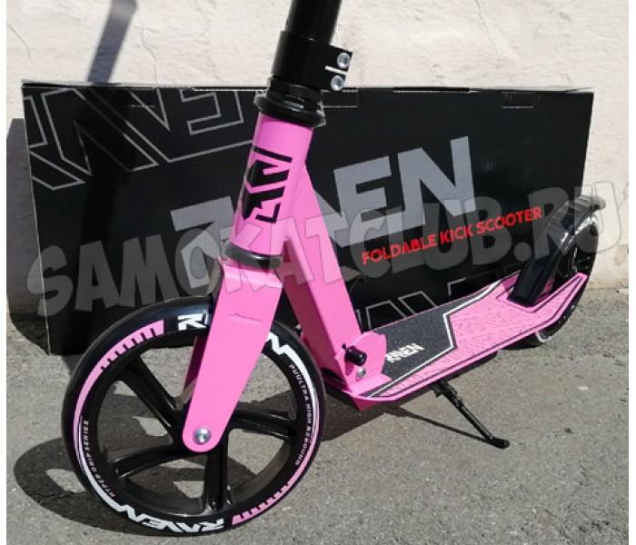 Cамокат Raven 200 PINK для девушек с большими колесами 200мм (розовый)