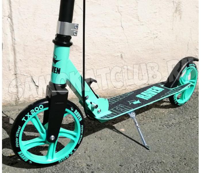 Самокат RAVEN Mint 2020 (мятный) с большими колесами 200мм и ручным тормозом