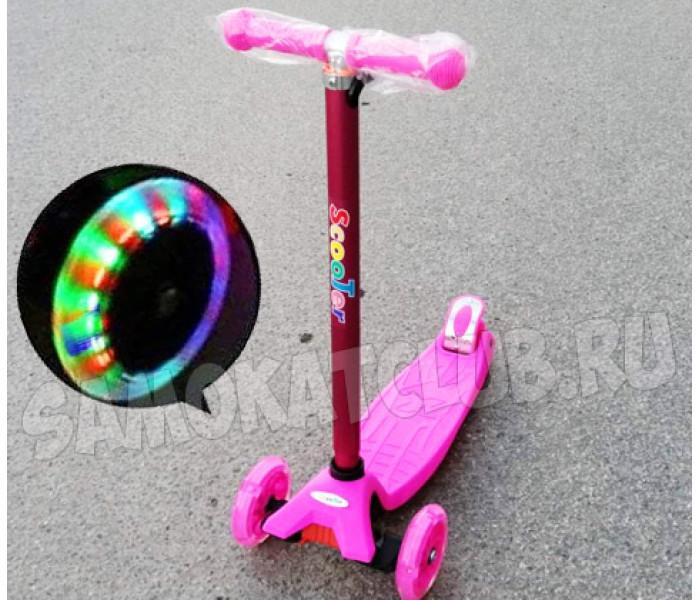 Трехколесный самокат Scooter Maxi розовый