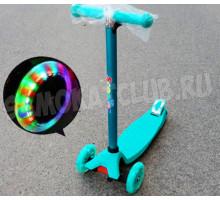 Scooter Maxi самокат со светящимися колесами. Бирюзовый